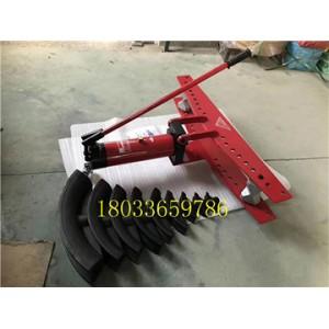 弯管器液压弯管机1寸-4寸水管厚钢管用手动弯管工具