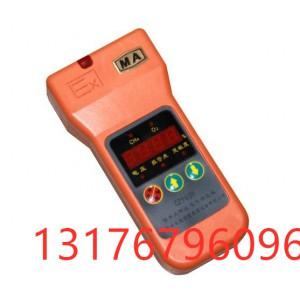 CJYB4/25甲烷-氧气两用报警仪操作方法