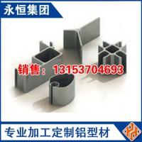 5083船舶铝型材焊接5083铝厚板焊接 铝型材