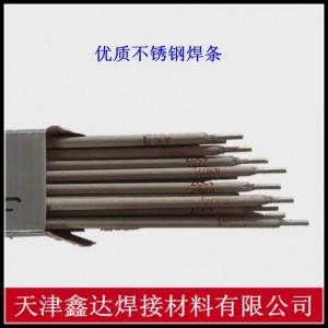 批发A102不锈钢焊条E308-16焊条厂家