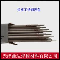 批發A102不銹鋼焊條E308-16焊條廠家