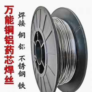 低温铝焊丝药芯铝焊条无需铝焊粉