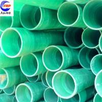 众钛玻璃钢管道 缠绕玻璃钢管道 工艺玻璃钢管道夹砂玻璃钢管道