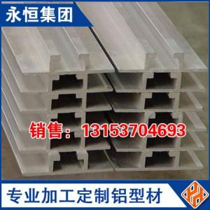 25*78铝导轨工业铝型材滑槽铝滑轨光电开关