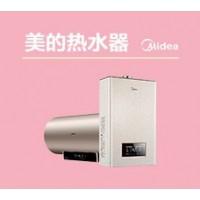 十堰美的热水器维修中心_十堰美的热水器维修服务更专业