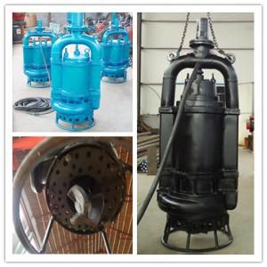 桩井深潜抽沙泵-带搅拌井下抽浆泵
