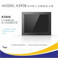 捷尼亞8寸工業顯示器K5908五線電阻觸摸屏嵌入式高亮屏