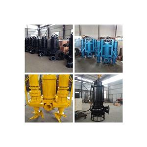 广安全铸造潜水喝泥泵 工业中型泥浆机泵价格低质量好