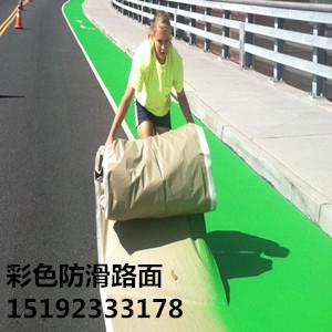 貴州黔南MMA彩色防滑路面漆施工工藝匯總