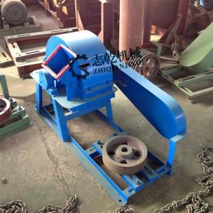 树枝 果木粉碎机 小型锯末木屑粉碎机 蘑菇香菇种植设备