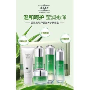 供應批發蕓薈魔芳蘆薈滋養護膚套盒5件套