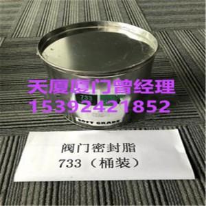 链条管子钳1270mm/ 92680