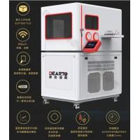泰安温湿度检定箱高清触控屏,多点校准质量过硬