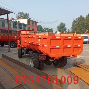 8噸后驅4102發動機窄體礦用自卸車生產廠家及報價