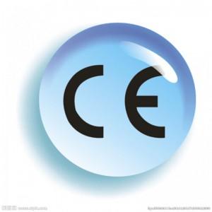 藍牙耳機CE認證RF報告-華宇通提供優質服務