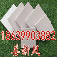 辽宁大连耐酸砖 耐酸胶泥 成都耐酸砖厂家7