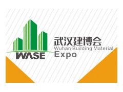 2020年4月23-25日武汉绿色建筑建材展
