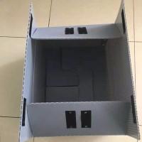南京塑料中空板周转箱  对口箱 厂家直销