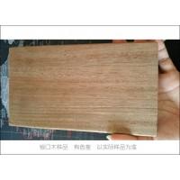 巴劳木木材价格巴劳木板材价格巴劳木地板价格