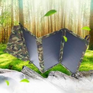 2020新款太陽能折疊包迷彩色三折 便捷式太陽能充電板發電板