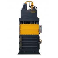 自动液压打包机 金属液压打包机 废料液压打包机 液压捆包机