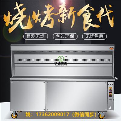 贵州解析无烟烧烤车什么牌子的好 一台也是批发价