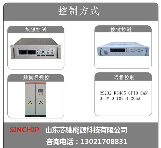 800V15A20A25A30A试验开关电源程控直流可调电源