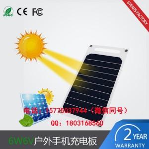 太陽能折疊包戶外充電專用 便捷式太陽能充電板發電板