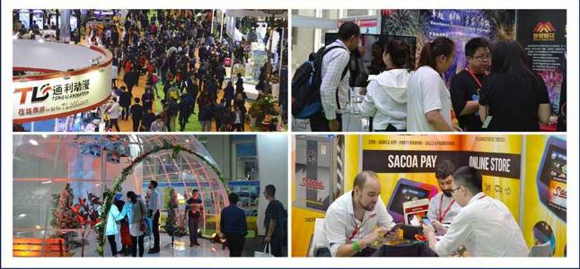 2020亚洲工业材料博览会