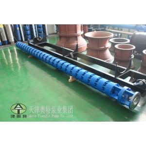 1000米扬程大排量卧式热水泵_耐高温_冲水式电机-奥特泵业