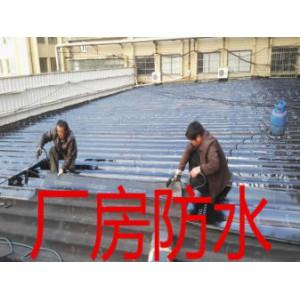 中山防水补漏公司专业防水补漏房屋防水补漏