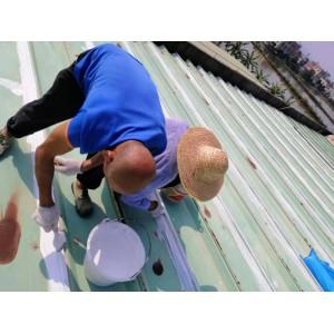 中山屋顶防水补漏中山钢结构防水补漏中山防水补漏公司