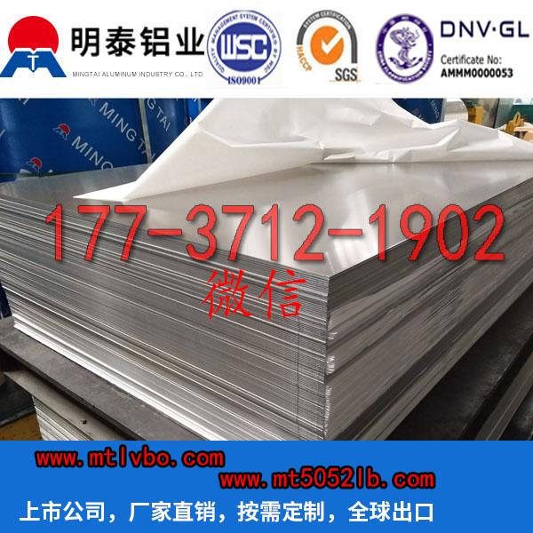 1/3系幕墙铝板基材_22年优良品质货源厂家