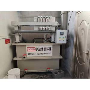 宁波博恩抛光研磨废水处理设备专业厂家