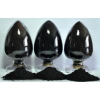 半导电尼龙带用导电黑 半导电无纺布专用导电炭黑