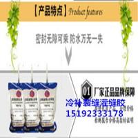 江蘇南京冷補灌縫膠機場跑道裂縫的新型材料