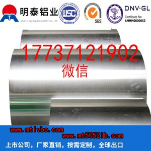 铝箔垫片原材料8011铝箔报价