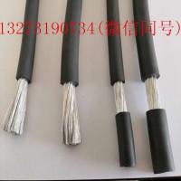 YH50平方稀土铝合金焊把线电焊机用铝芯电焊把线