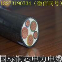 YJV-4*10电力电缆厂家直销低压动力4芯电缆铜芯电力电缆