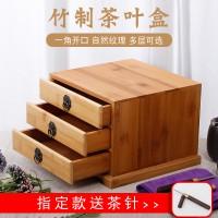 茶叶木盒现货茶饼盒定制木质茶叶包装盒