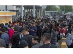 2020北京世界國際餐飲食材展覽會