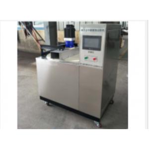 天津自動化銅合金沖刷腐蝕試驗箱生產廠家 價格