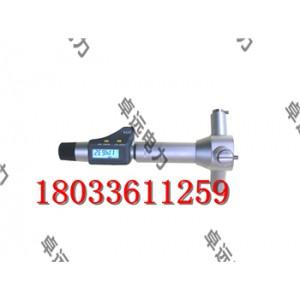 供应GF977S测量孔径用三爪测量尺铁路专用