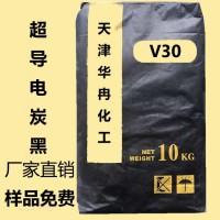 导电碳黑专用于导电涂料 防静电导电炭黑