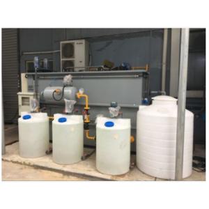 宁波大型工业污水处理设备