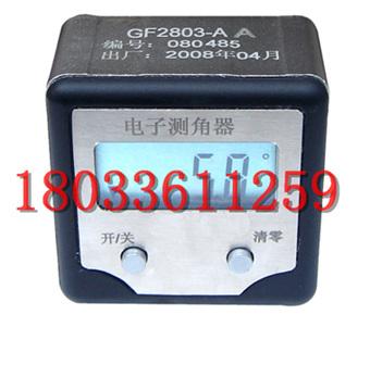 厂家直销电子角度测量仪GF2803-AA电子测角器数显倾角仪