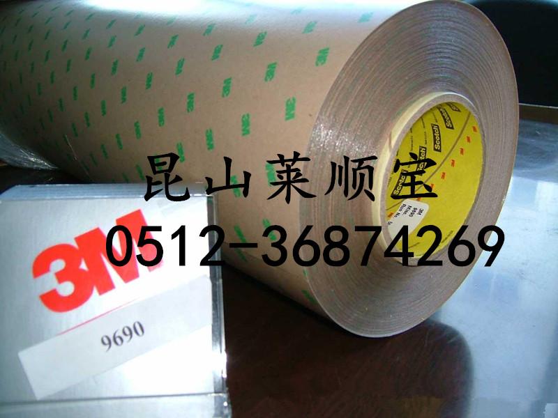 找原装:3M9690★3M2142供应地苏州莱顺电子包装材料