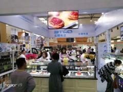 2020北京国际高端食品加工与包装展览会