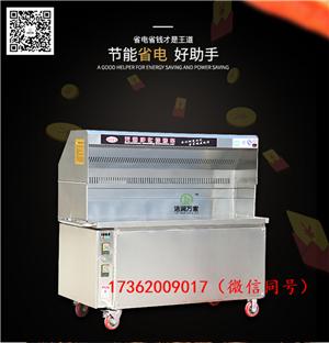 广东规格齐全 2020厂家无烟烧烤车价格表2米