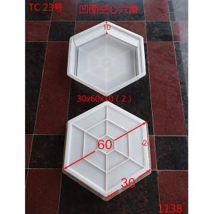 凹面空心六角塑料护坡模具